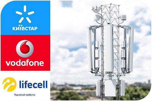4G LTE 1800 стартовал в Украине