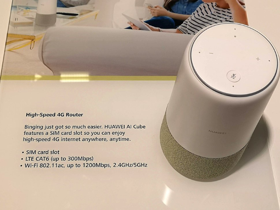 AI Cube Huawei
