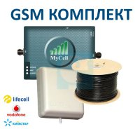 MyCell MD1800 комплект для усиления Киевстар, МТС, Лайф