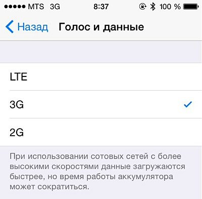 3G репитер