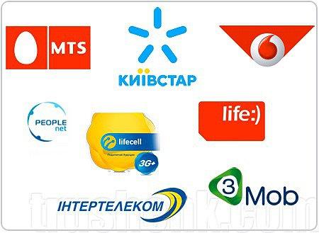 3G операторы Украины