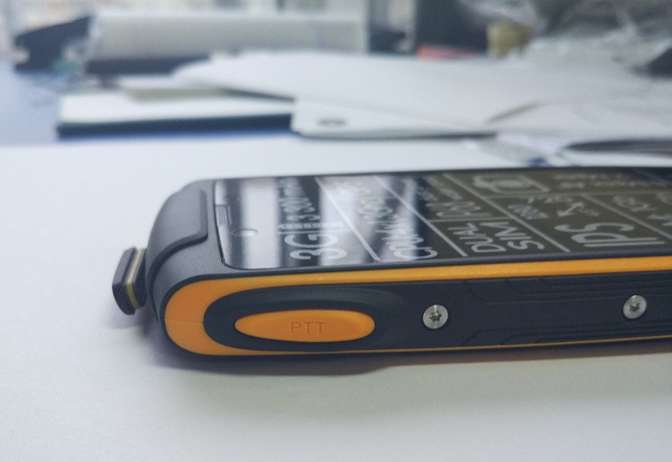 Кнопка SOS защищенный смартфон Sigma