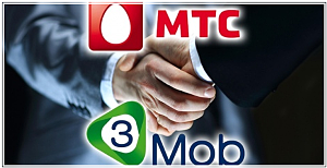 МТС Украина покупает оператора ТриМоб