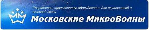 Picocell Украина
