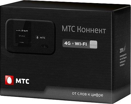 3G роутер Киев