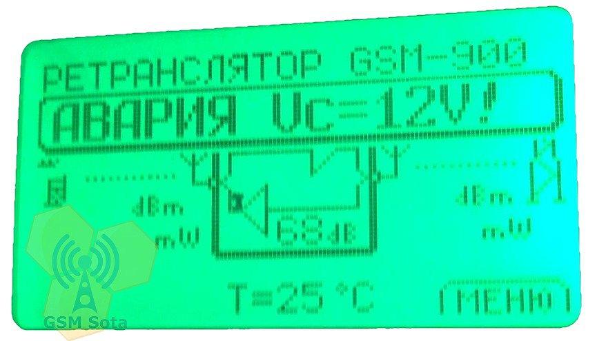 Picocell SXL Авария Vc=12V!